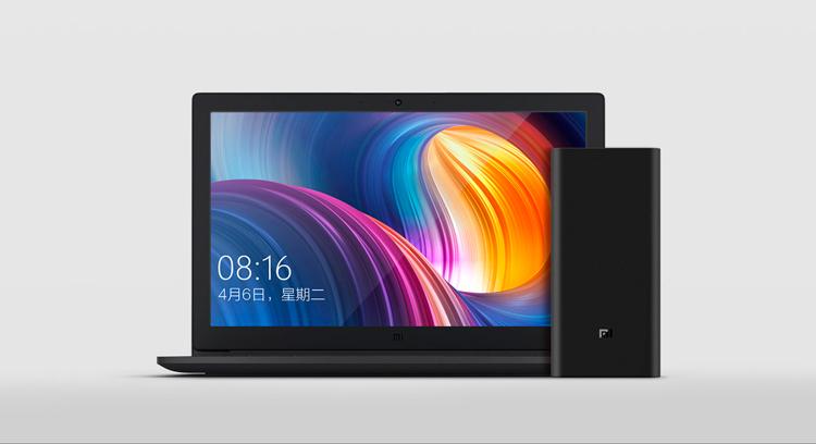 NUEVA Batería Xiaomi Externa: La mejor powerbank del mercado